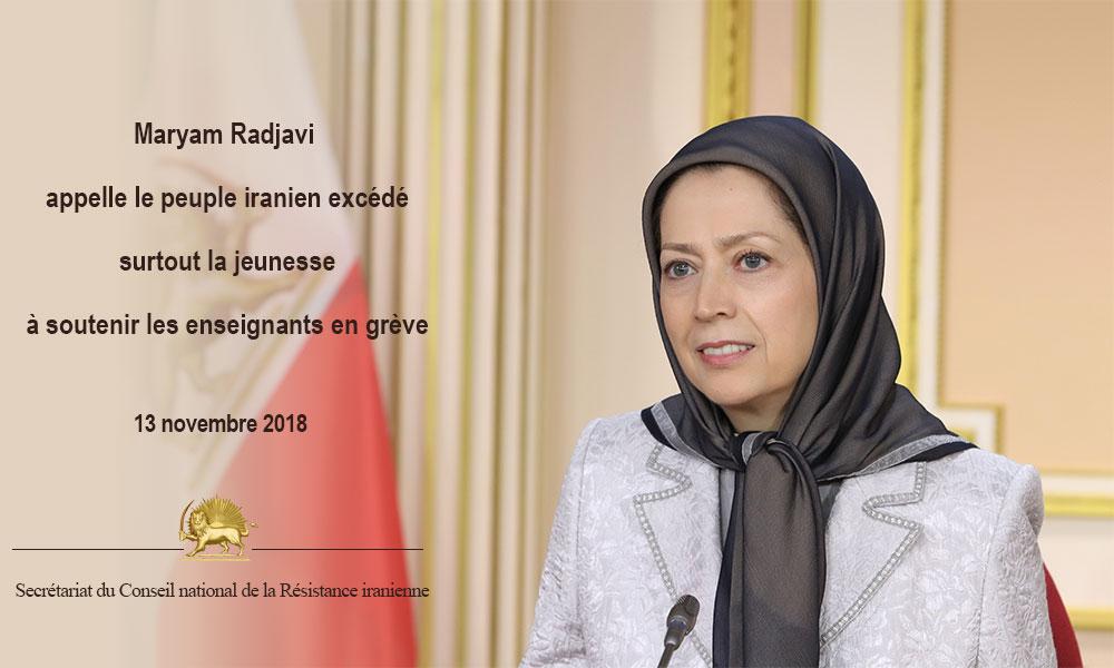 Maryam Radjavi appelle le peuple iranien excédé, surtout la jeunesse, à soutenir les enseignants en grève
