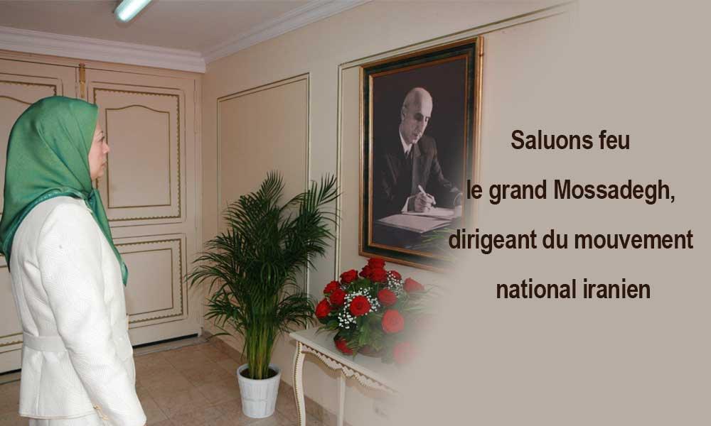 Saluons feu le grand Mossadegh, dirigeant du mouvement national iranien