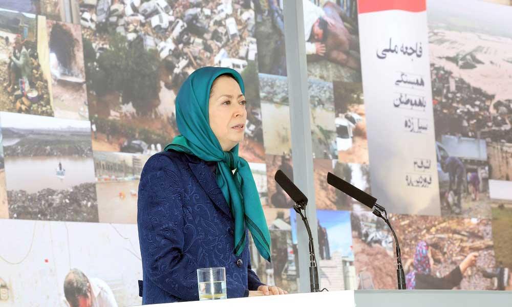 Solidarité avec les Iraniens sinistrés par les inondations en Iran - Discours de Maryam Radjavi