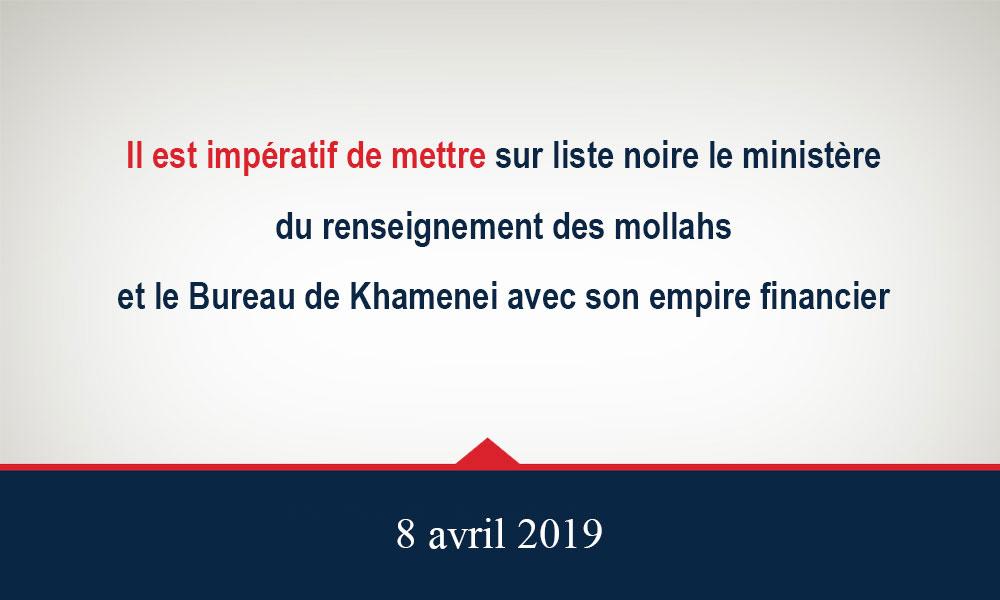Il est impératif de mettre sur liste noire le ministère du renseignement des mollahs et le Bureau de Khamenei avec son empire financier