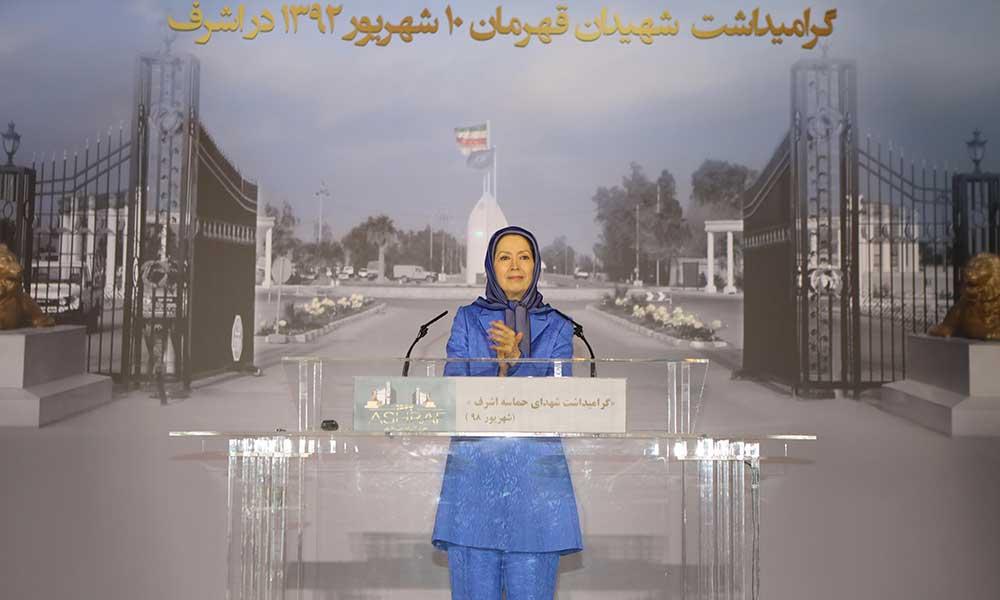 Maryam Radjavi : les martyrs de l'épopée d'Achraf, sont des héros inoubliables de la résistance pour la liberté de l'Iran