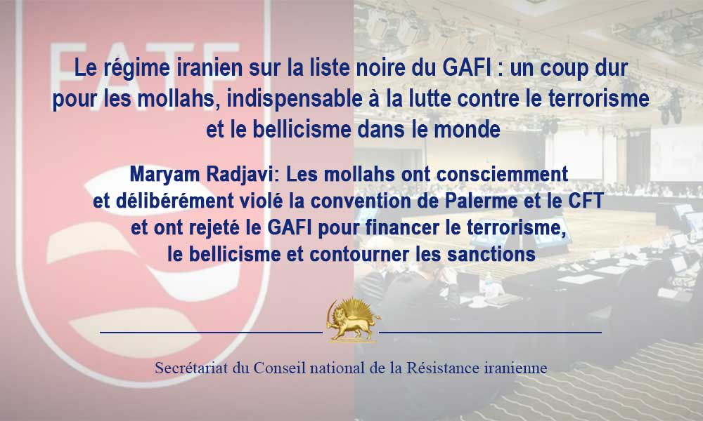 Le régime iranien sur la liste noire du GAFI : un coup dur pour les mollahs, indispensable à la lutte contre le terrorisme et le bellicisme dans le monde