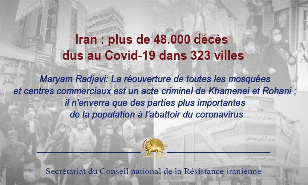 Iran : plus de 48.000 décès dus au Covid-19 dans 323 villes