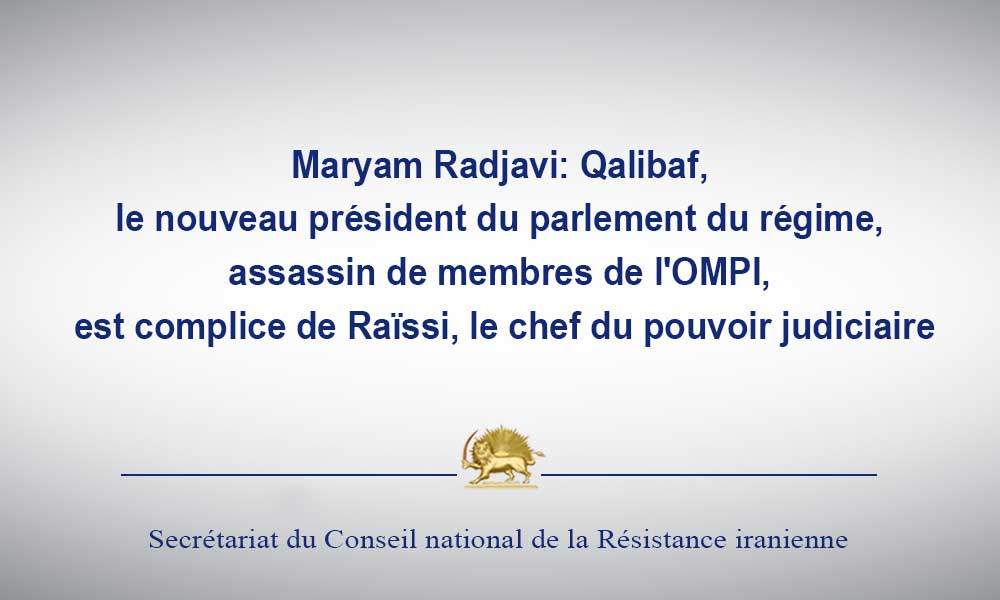 Maryam Radjavi: Qalibaf, le nouveau président du parlement du régime, assassin de membres de l'OMPI, est complice de Raïssi, le chef du pouvoir judiciaire
