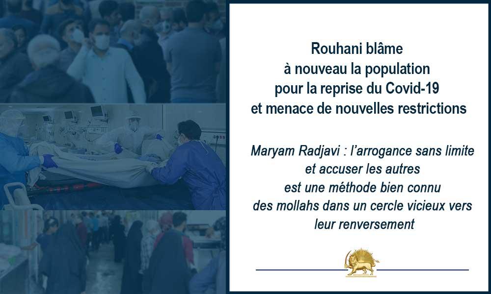 Rouhani blâme à nouveau la population pour la reprise du Covid-19 et menace de nouvelles restrictions