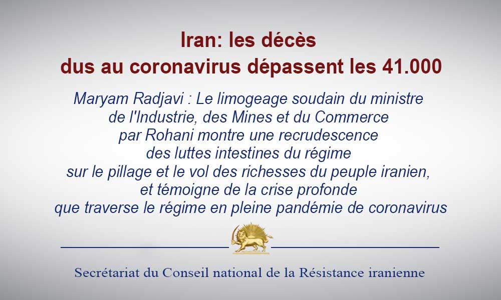 Iran: les décès dus au coronavirus dépassent les 41.000