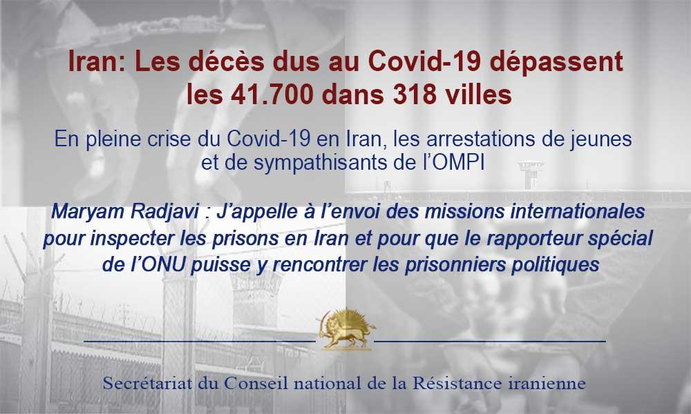 Iran: Les décès dus au Covid-19 dépassent les 41.700 dans 318 villes