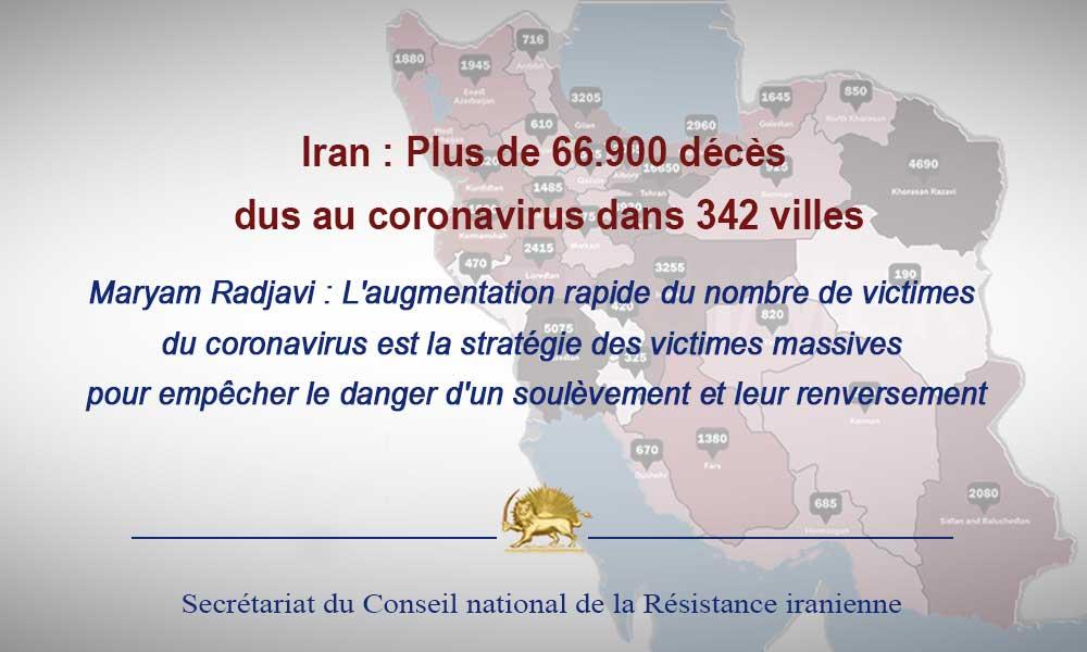 Iran : Plus de 66.900 décès dus au coronavirus dans 342 villes