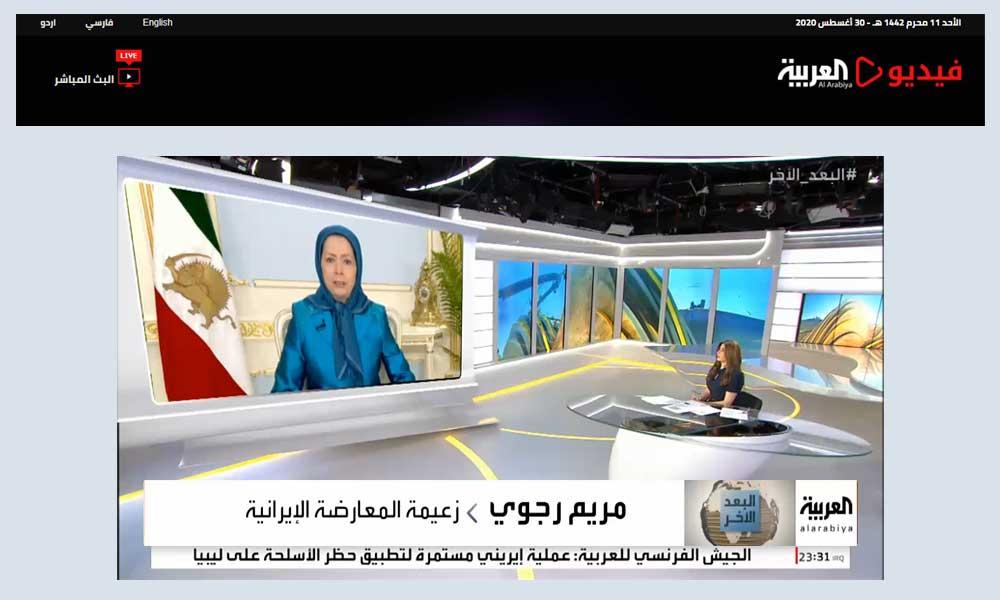 Interview de Maryam Radjavi avec la chaine télévisée d'Al-Arabiya