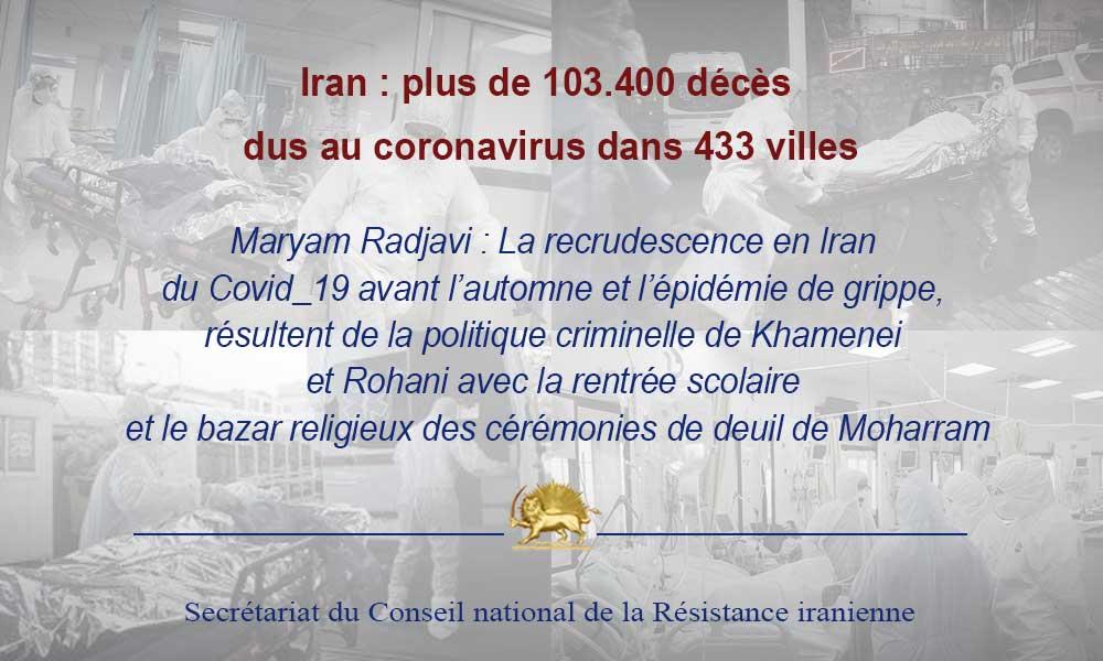 Iran : plus de 103.400 décès dus au coronavirus dans 433 villes