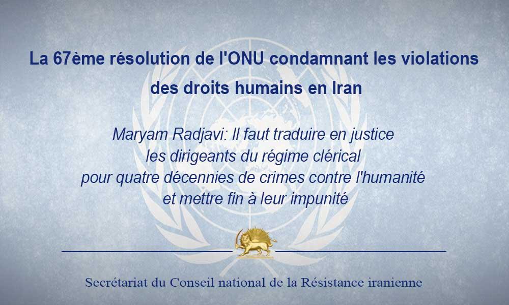 La 67ème résolution de l'ONU condamnant les violations des droits humains en Iran
