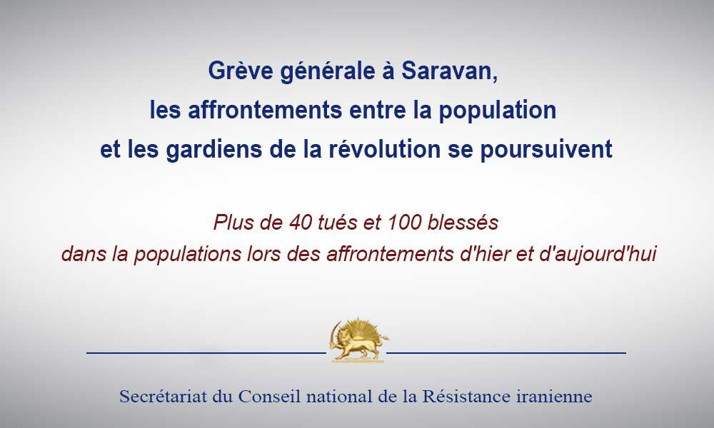 Grève générale à Saravan, les affrontements entre la population et les gardiens de la révolution se poursuivent