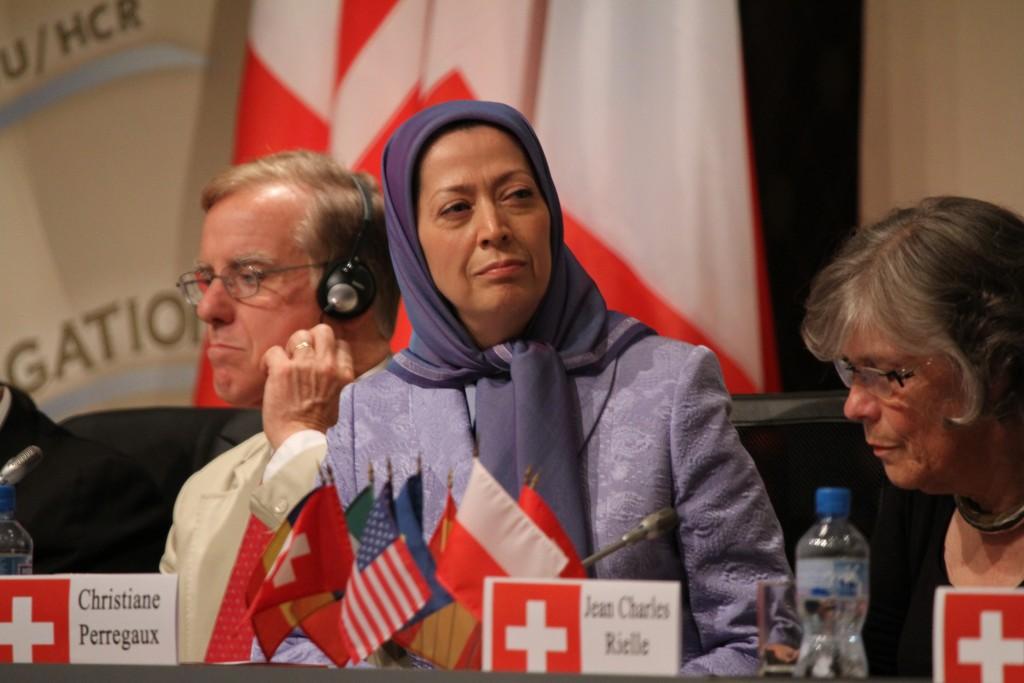 Conférence internationale de Suisse