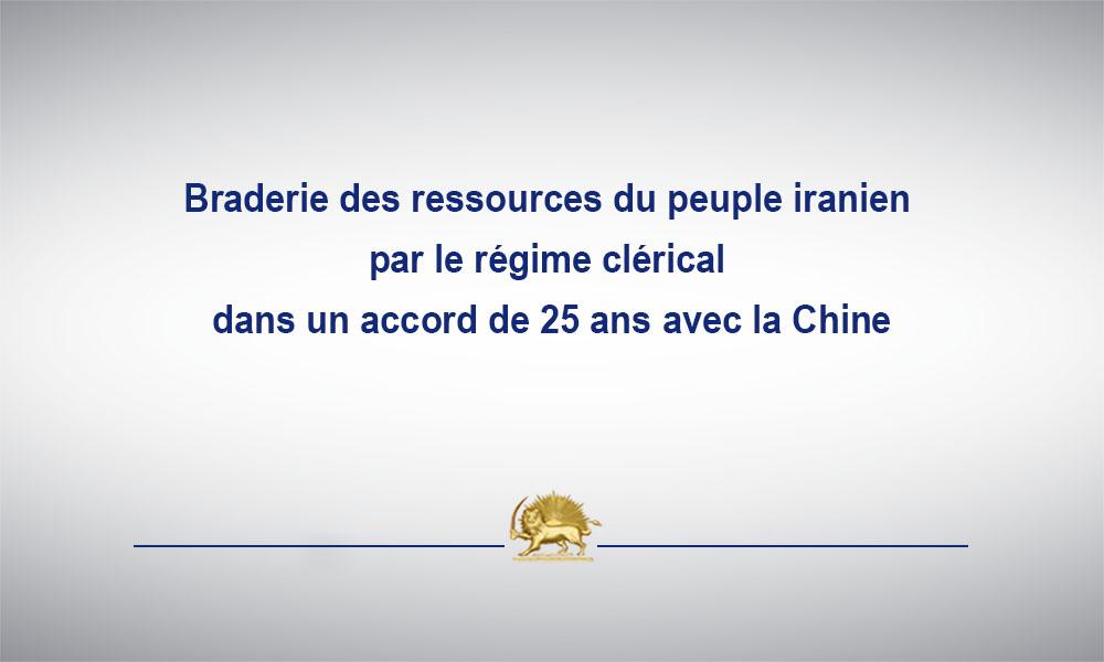 Braderie des ressources du peuple iranien par le régime clérical dans un accord de 25 ans avec la Chine
