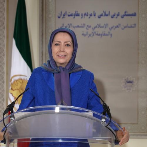Discours de Maryam Radjavi à l'occasion du Ramadan dans une conférence en ligne - 14 avril 2021