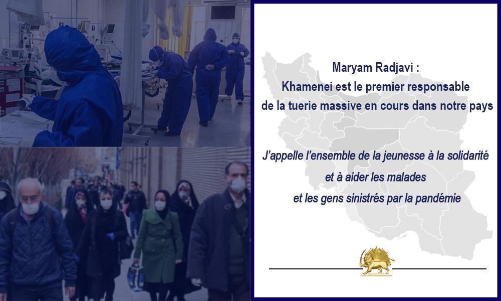 Maryam Radjavi : Khamenei est le premier responsable de la tuerie massive en cours dans notre pays