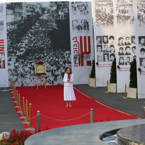 Maryam Radjavi à la cérémonie du quarantième anniversaire de la Résistance iranienne- 20 juin 2021