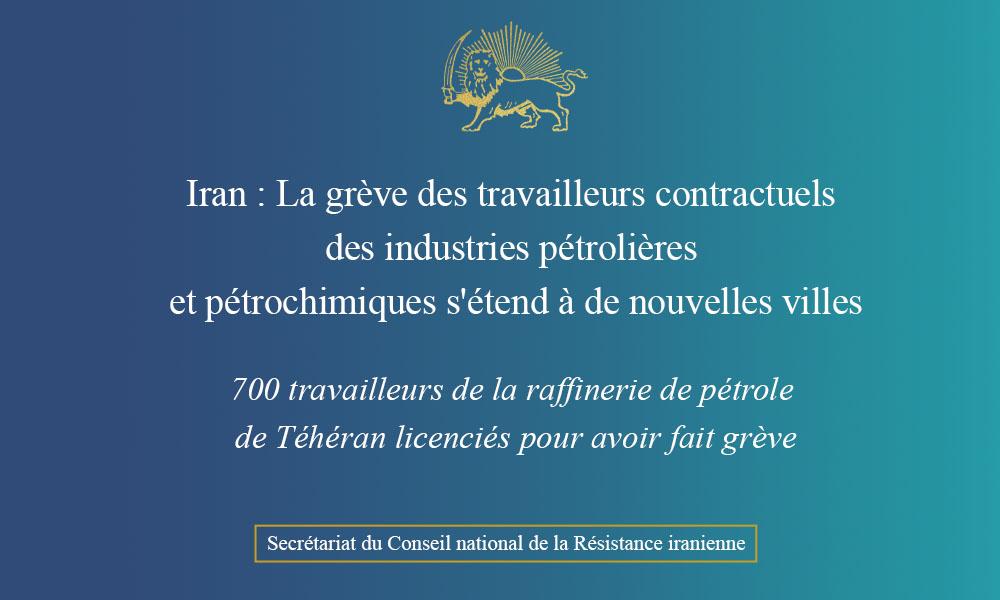 Iran : La grève des travailleurs contractuels des industries pétrolières et pétrochimiques s'étend à de nouvelles villes