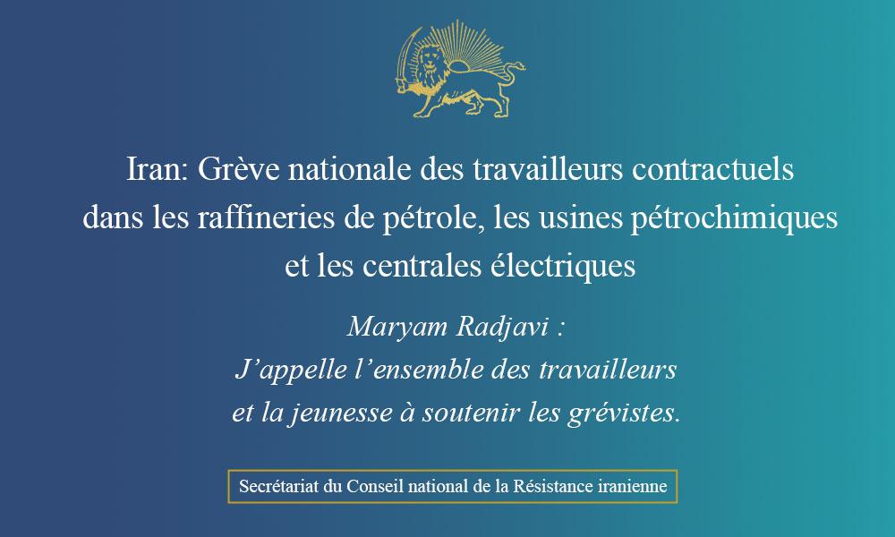 Iran: Grève nationale des travailleurs contractuels dans les raffineries de pétrole, les usines pétrochimiques et les centrales électriques