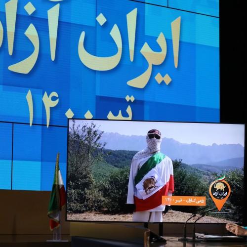 Avec les unités de résistance, au second jour du sommet mondial en ligne pour un Iran libre- L'Europe et le monde arabe aux côtés de la Résistance - 11 juillet 2021