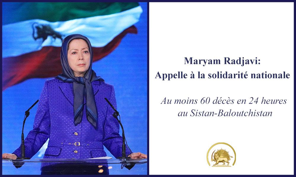 Maryam Radjavi: Appelle à la solidarité nationale
