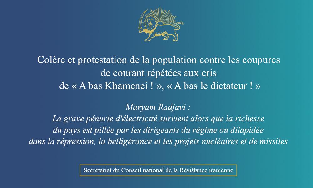 Colère et protestation de la population contre les coupures de courant répétées aux cris de « A bas Khamenei ! », « A bas le dictateur ! »