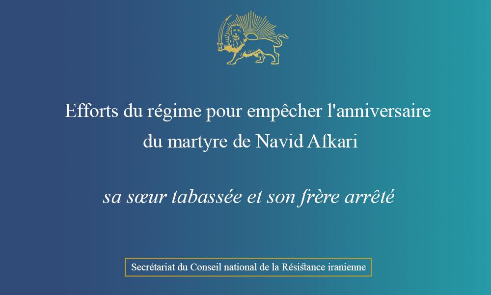 Efforts du régime pour empêcher l'anniversaire du martyre de Navid Afkari