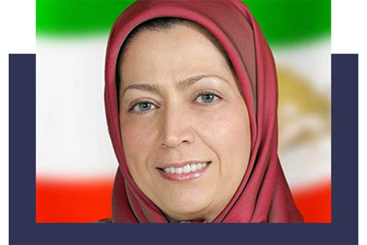 Maryam Rajavi about 2017