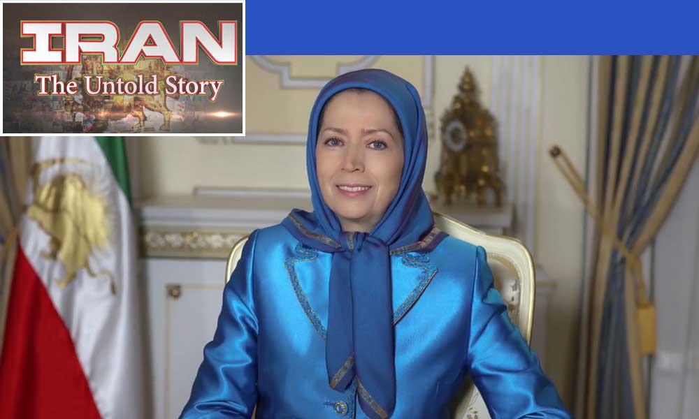 ایران: داستان ناگفته
