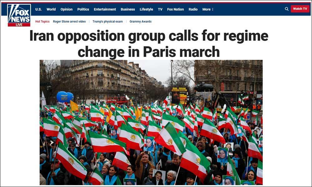 فاکس نیوز ـ گروه اپوزیسیون ایران در راهپیمایی پاریس برای تغییر رژیم فرا میخواند