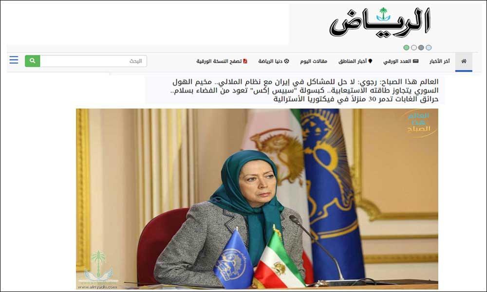 رجوی: با رژیم آخوندها مشكلات ایران راه حلی ندارد...