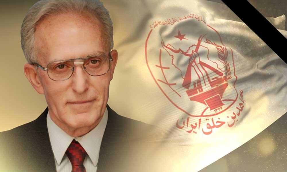 مریم رجوی: محمد سیدی كاشانی از مظاهر شرف و پایداری در زمانه ما