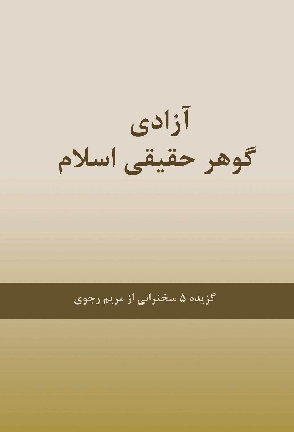 cover fa