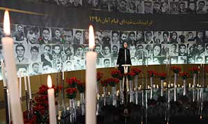 Commemorating the 40th day of the martyrdom of the victims of Iran Uprising at Ashraf 3 December 22 2019