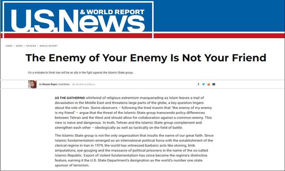 مریم رجوی:دشمنِ دشمن شما دوست شما نیست
