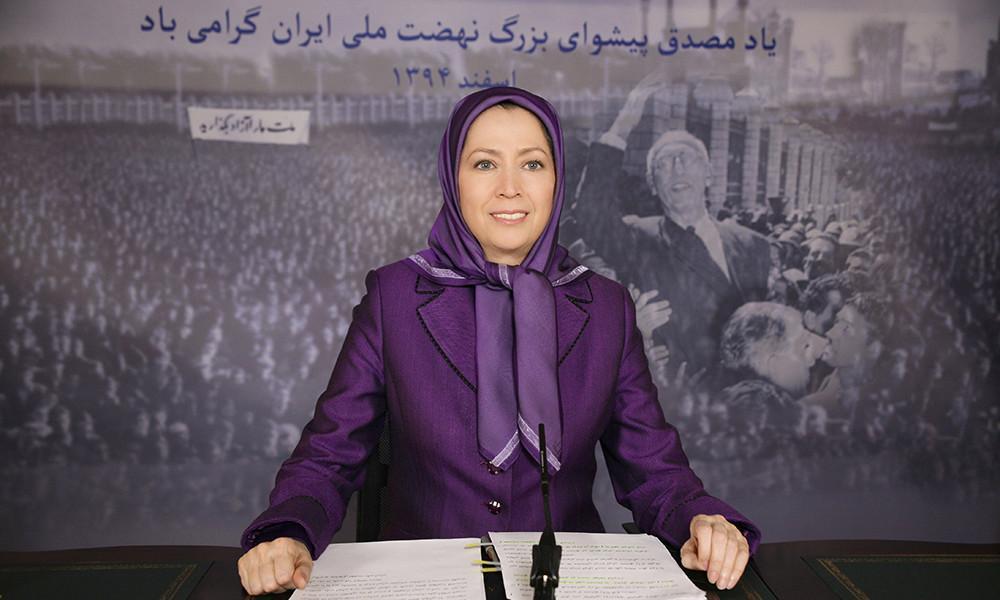 پیام مریم رجوی به مناسبت سالروز ملی شدن صنعت نفت ایران به دست پیشوای فقید نهضت ملی، دکتر محمد مصدق