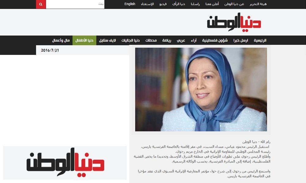 """رئيس ابو مازن با """"مريم رجوی"""" رئيس جمهور مقاومت ايران ملاقات نمود"""