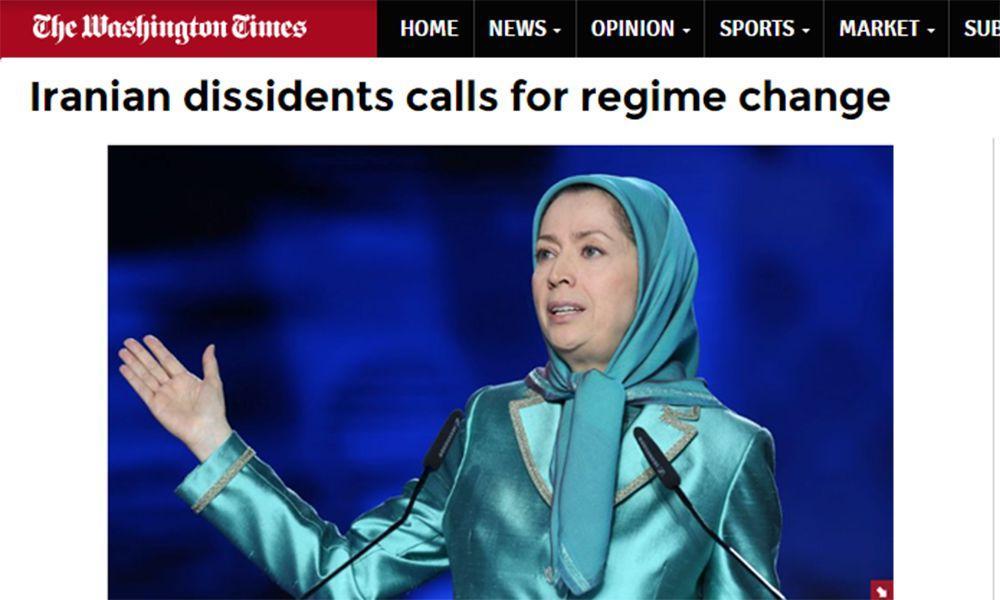 مخالفان ایرانی تغییر رژیم را فریاد می زنند