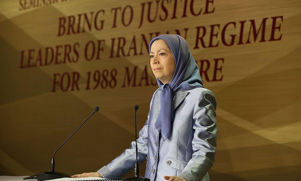 مریم رجوی: فراخوان به محاكمه سران رژيم بهخاطرقتلعام۶۷- سخنرانی در سمینار جوامع ایرانی در اروپا-۱۳شهریور ۱۳۹۵