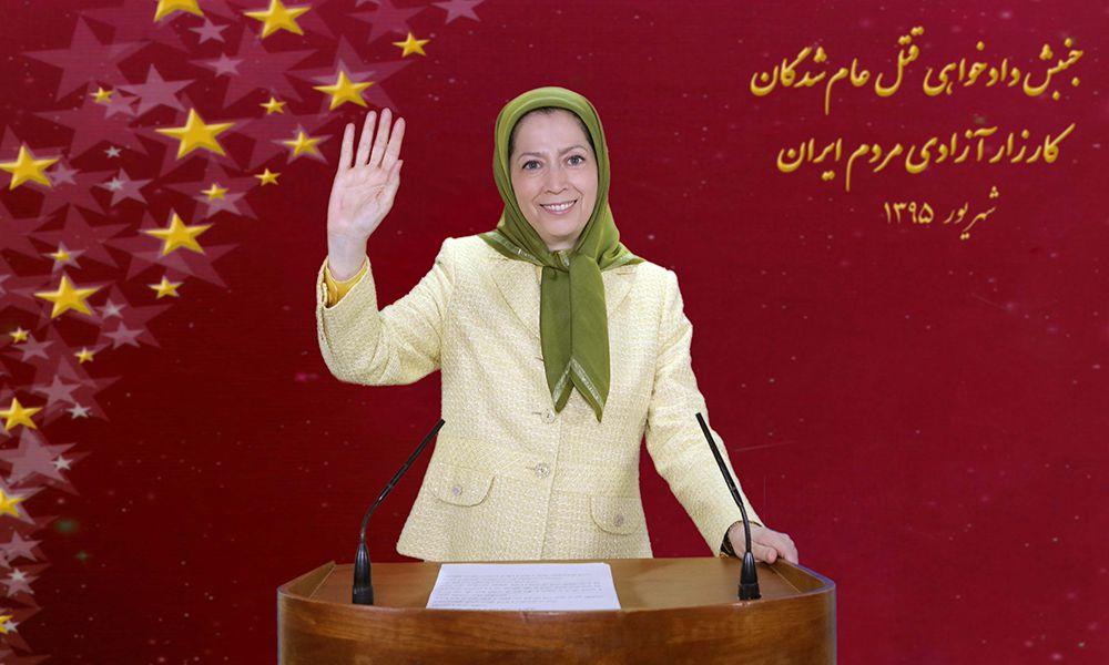 پیام مریم رجوی به تظاهرات ایرانیان آزاده در آلمان -جنبش دادخواهی قتلعام شدگان ۶۷-۱۳شهریور۱۳۹۵