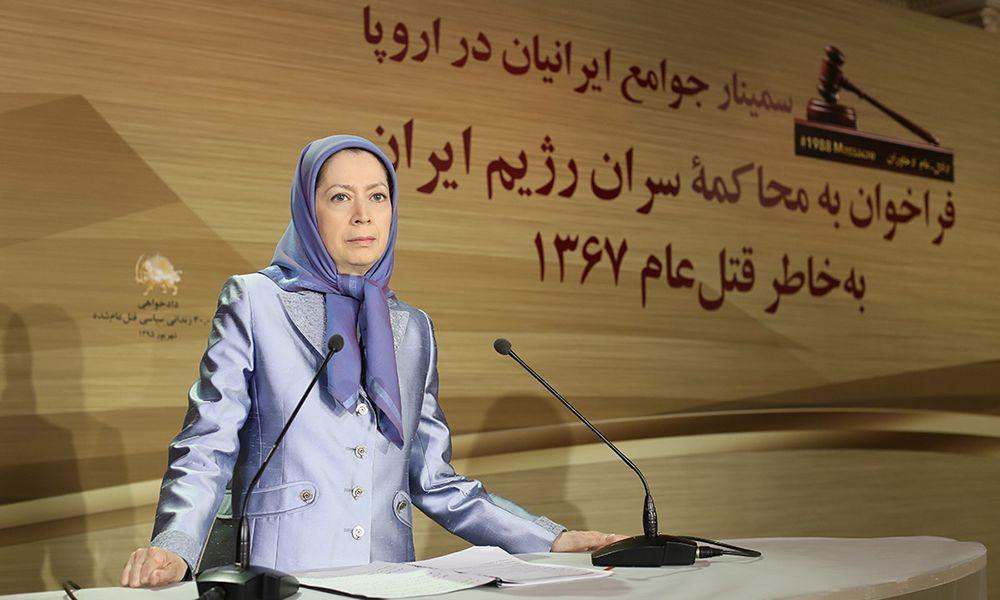 سمینار نمایندگان جوامع ایرانی در پاریس فراخوان مریم رجوی به جامعه بينالمللی برای  محاكمه مسئولان قتلعام شدگان ۶۷ و توقف اعدام در ایران