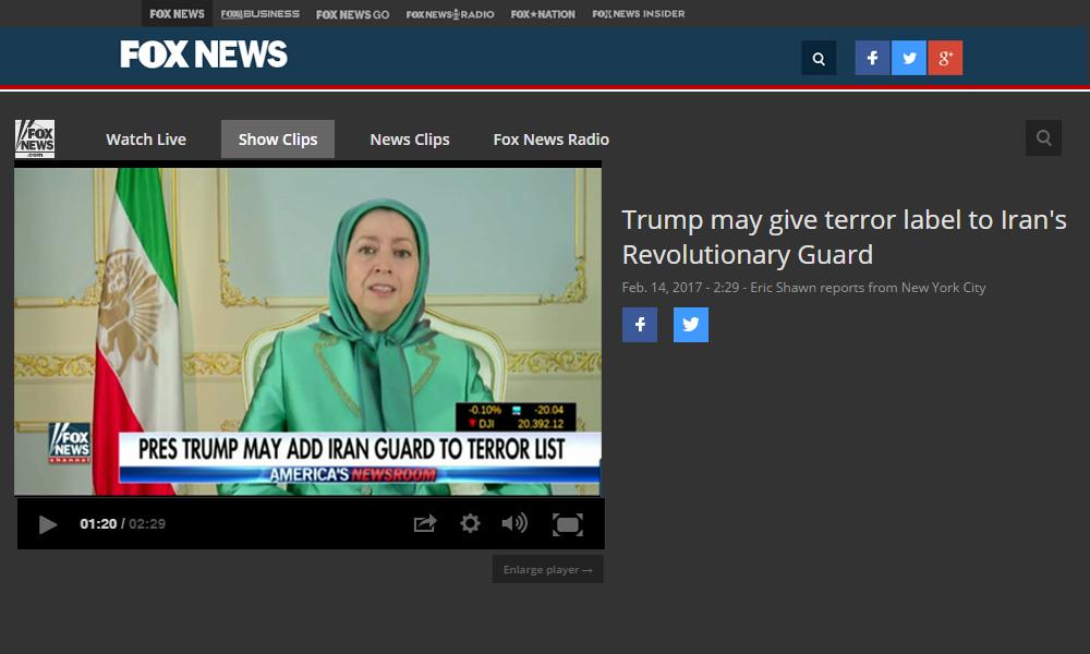 مریم رجوی: مردم ایران از لیستگذاری تروریستی سپاه پاسداران استقبال میكنند