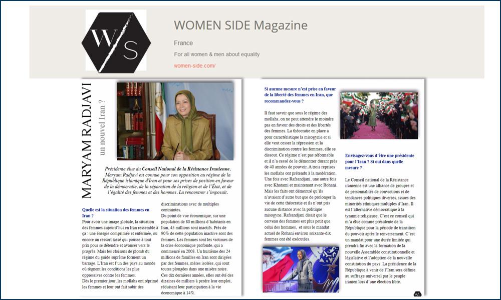بخشهایی از مصاحبه مجله فرانسوی ویمن ساید با مریم رجوی، مریم جوی- یک ایران جدید؟