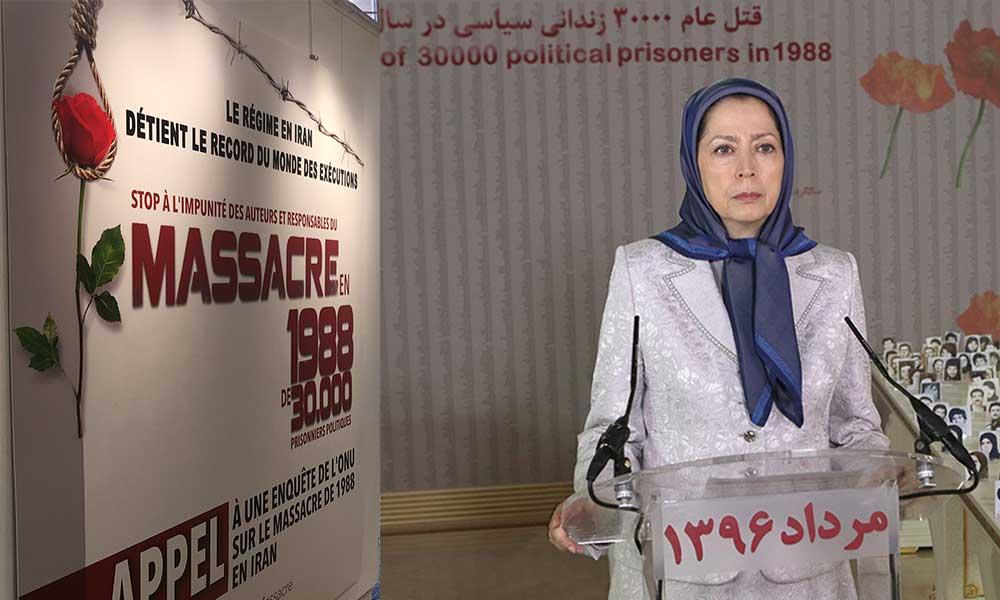 پیام مریم رجوی به شرکت کنندگان در نمایشگاه قتل عام ۶۷  در شهرداری منطقه یک پاریس