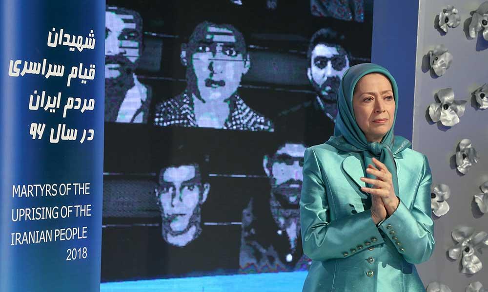 گرامیداشت یاد شهیدان قیام ایران در مراسم تحویل سال نو