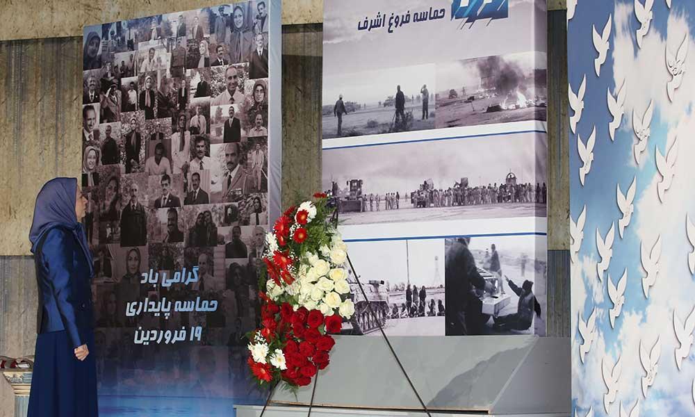 مریم رجوی: به یاد شهیدان ۱۹ فروردین ۱۳۹۰ در شهر اشرف