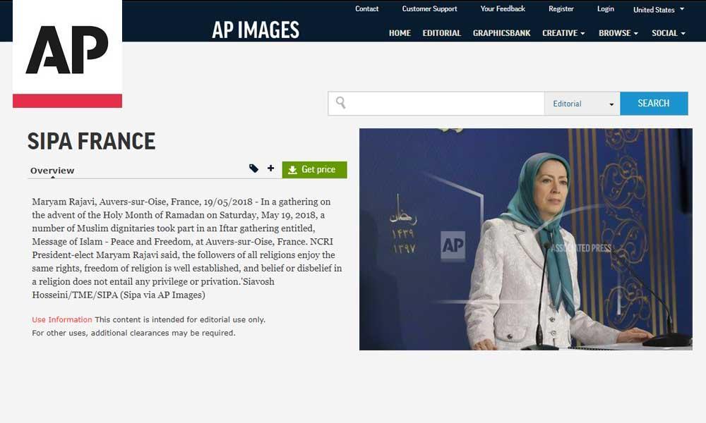 مریم رجوی در گردهمایی بهمناسبت ماه رمضان در اور سورواز