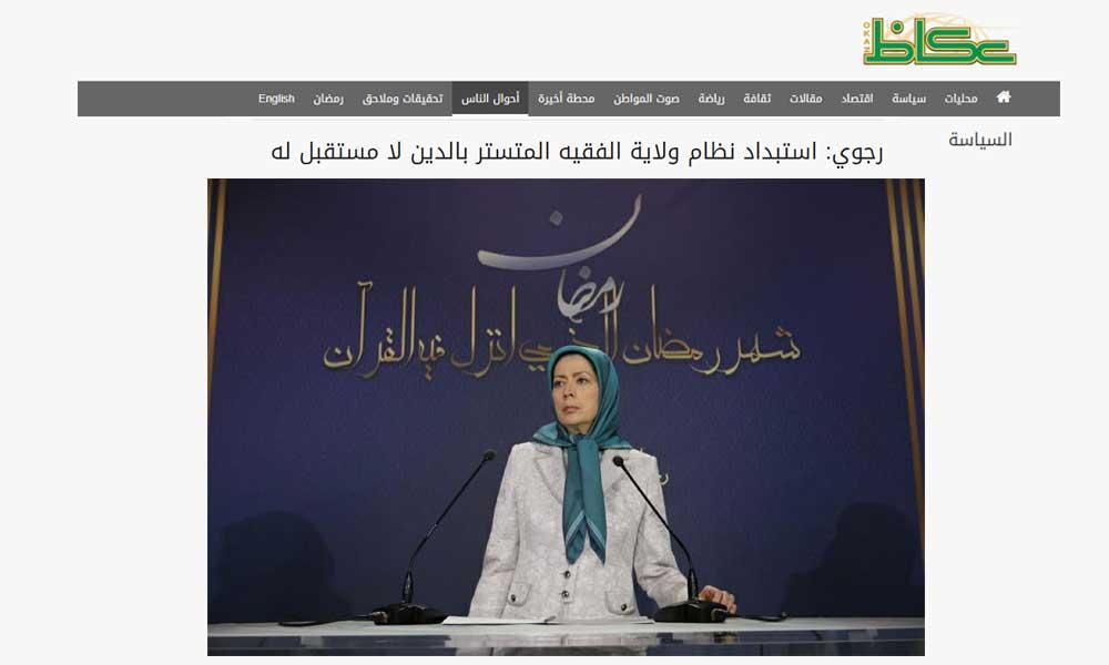 در گردهمایی مقاومت ایران در پاریس رجوی گفت: ایران از رژیم دیكتاتوری آزاد میشود …. و ملاها به لرزه افتادهاند