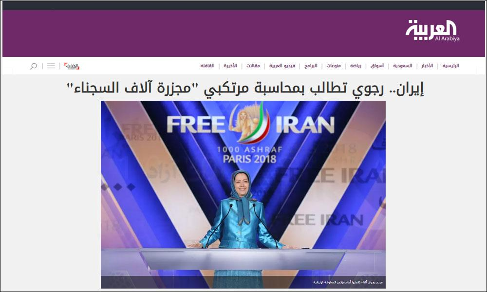 ایران … رجوی خواستار حسابرسی از عاملان قتل عام هزاران زندانی شد