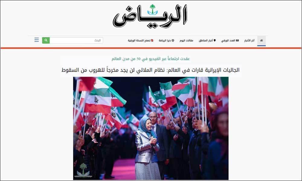 ایرانیها در قاره های جهان : رژیم آخوندی راه حلی برای فرار از سرنگونی پیدا نخواهد کرد